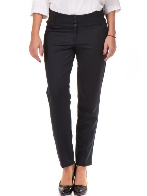 Дамски панталон F.L.M с колан 669 -  тъмно син