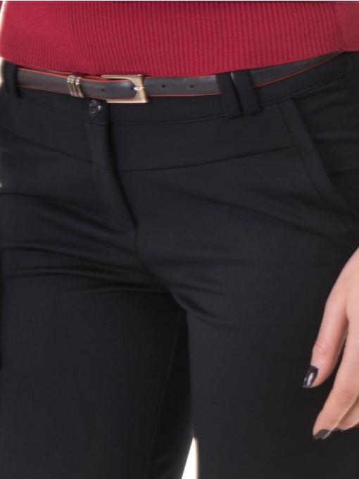 Дамски панталон F.L.M с колан 901- тъмно син D
