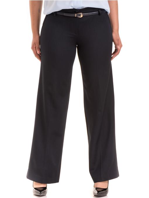 Дамски панталон KGS с колан 6618 - тъмно син