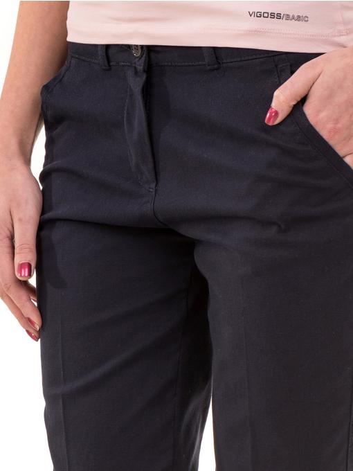 Дамски панталон KOTON 42193 - тъмно син D