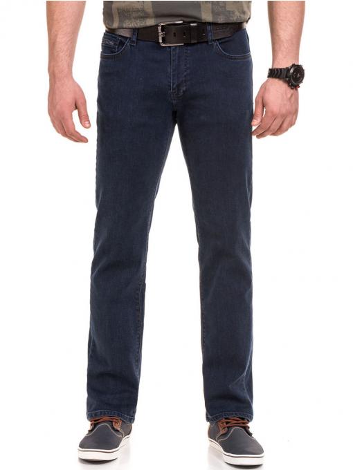 Класически мъжки дънки ELECTRA 6105 - тъмен деним