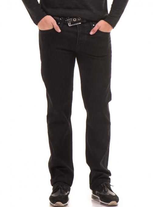 Класически мъжки дънки LACARINO 2085 с колан - черен деним