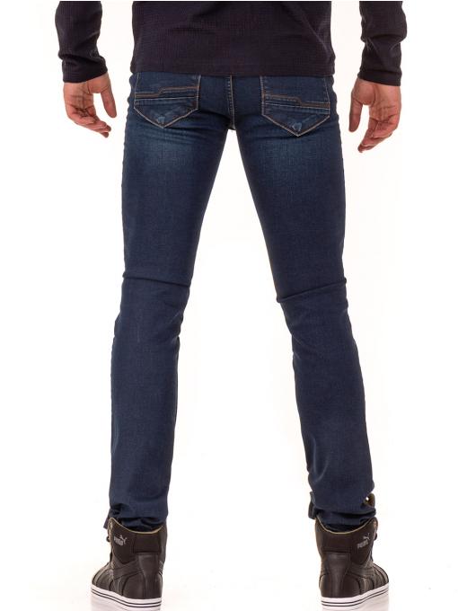 Мъжки класически дънки LACARINO 2858 с колан - тъмен деним B