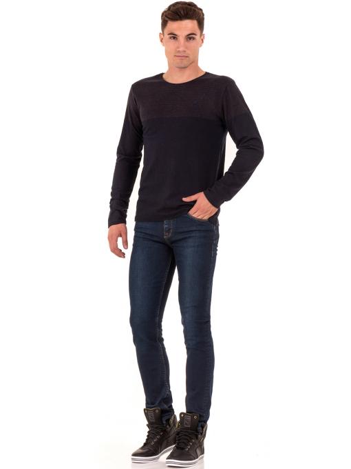 Мъжки класически дънки LACARINO 2858 с колан - тъмен деним C