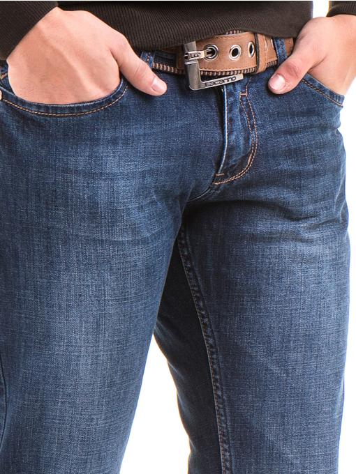 Мъжки класически дънки LACARINO 2888 с колан - тъмен деним D