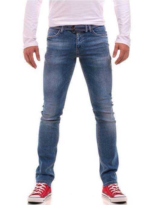 Мъжки класически дънки LACARINO 3269 с колан - деним
