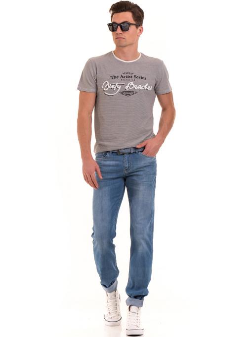 Мъжки класически дънки LACARINO 3271 с колан - светъл деним C