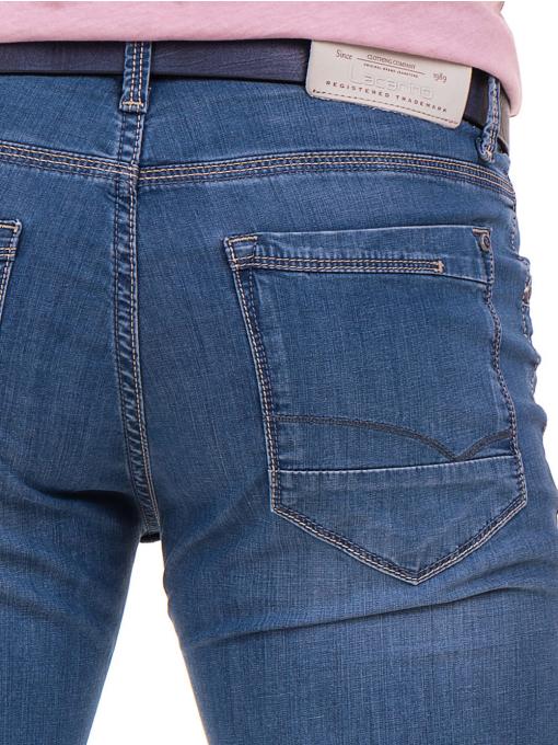 Мъжки класически дънки LACARINO 3880 с колан - светъл деним D