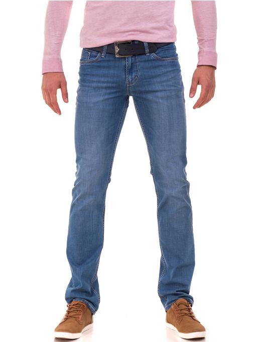 Мъжки класически дънки LACARINO 3880 с колан - светъл деним