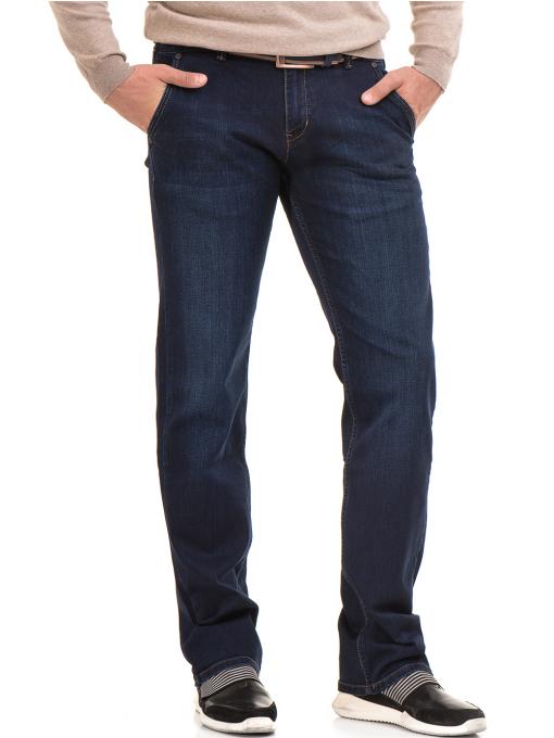 Мъжки класически дънки LACARINO 4042 с колан - тъмен деним