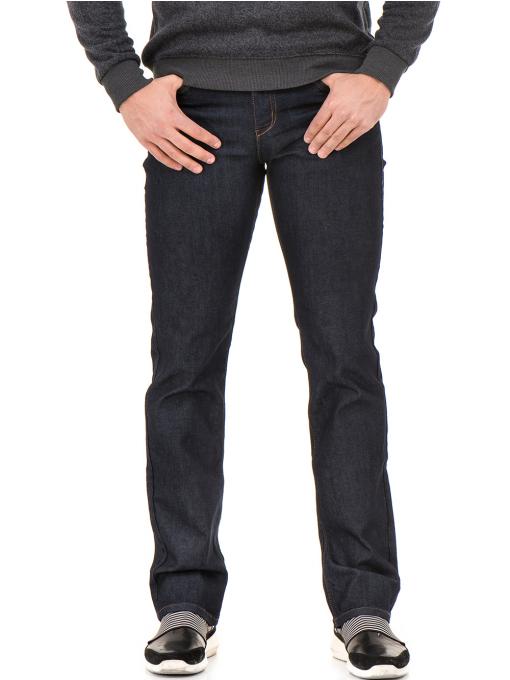 Мъжки класически дънки LACARINO 4156 с колан - тъмен деним