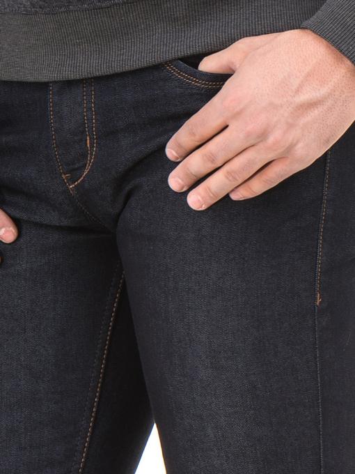 Мъжки класически дънки LACARINO 4156 с колан - тъмен деним D