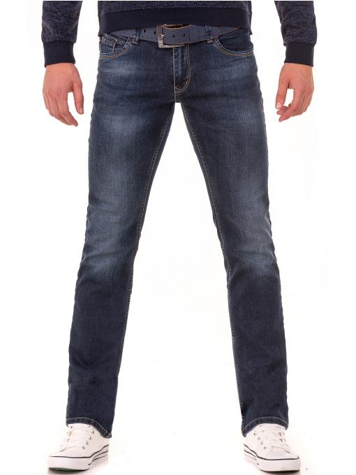 Мъжки класически дънки LACARINO 4181 с колан -тъмен деним