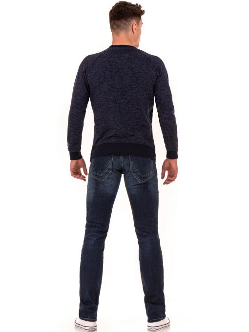 Мъжки класически дънки LACARINO 4181 с колан -тъмен деним E