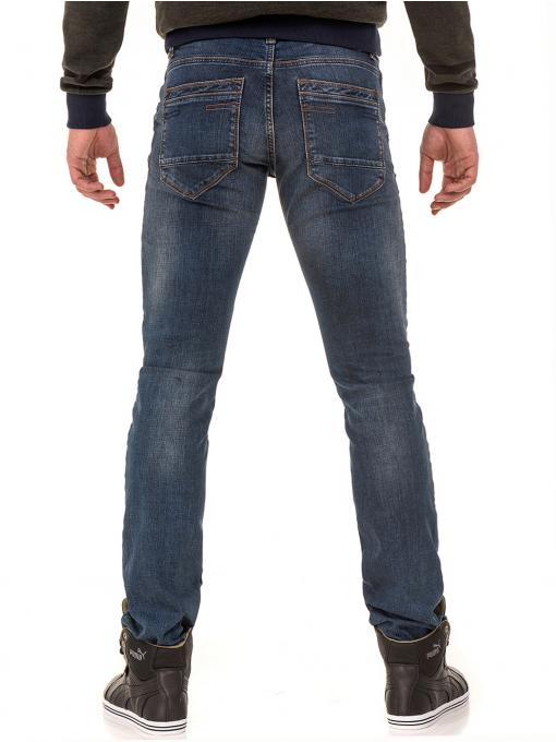 Мъжки класически дънки LACARINO 4182 с колан - тъмен деним B