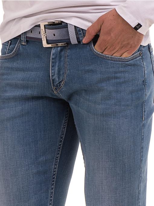 Мъжки класически дънки LACARINO 4498 с колан - светъл деним D