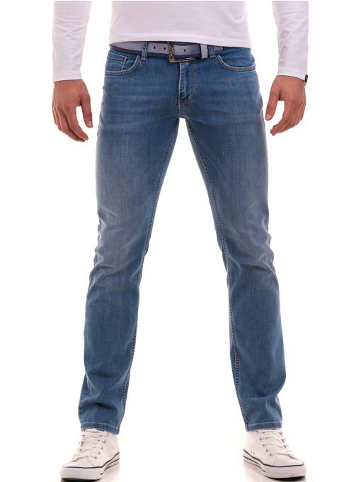 Мъжки класически дънки LACARINO 4498 с колан - светъл деним