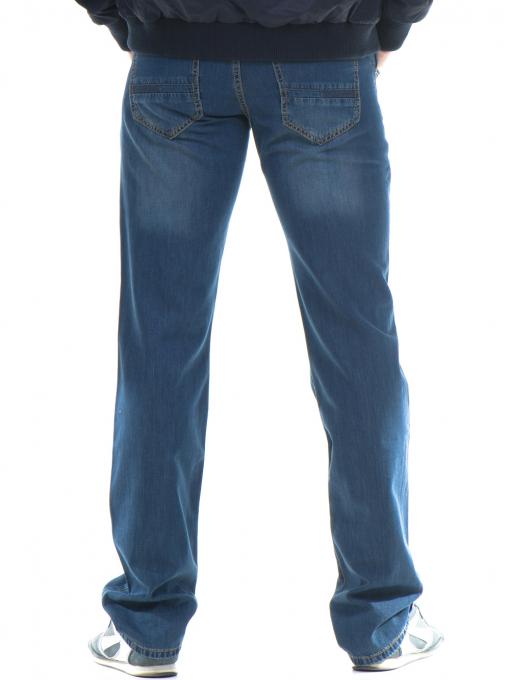 Класически мъжки дънки VIGOSS 70063 - тъмен деним B