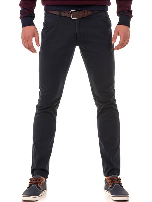Мъжки спортно-елегантен панталон ELECTRA 7487 - тъмно син