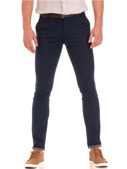 Мъжки спортен панталон KOTON с колан 41351 - тъмно син
