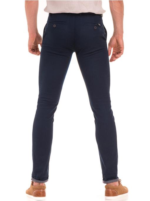 Мъжки спортен панталон KOTON с колан 41351 - тъмно син B