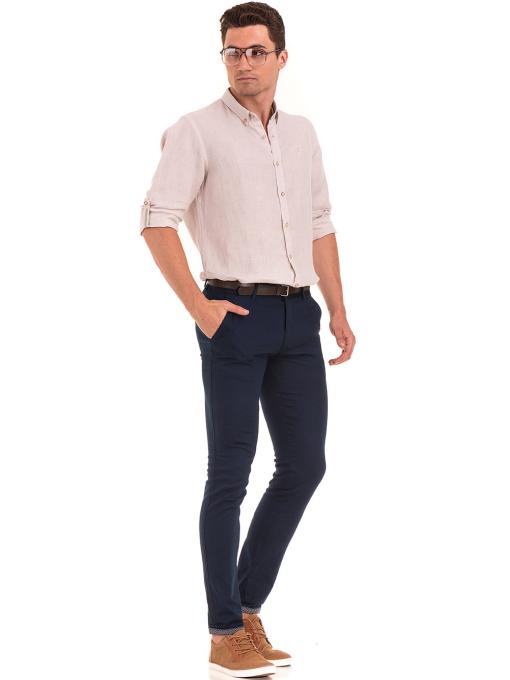 Мъжки спортен панталон KOTON с колан 41351 - тъмно син C