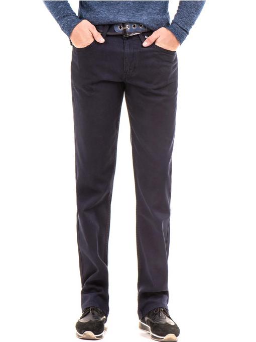 Класически мъжки панталон LACARINO с колан 2747 - тъмно син