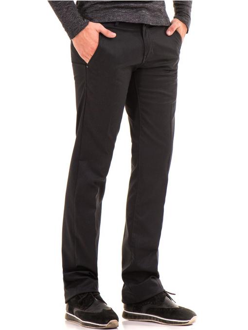 Класически мъжки панталон LACARINO 2925 - антрацит