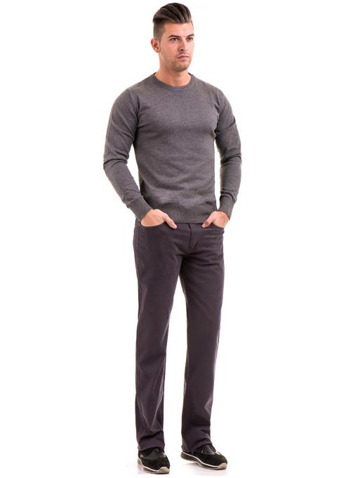 Класически мъжки прав панталон LACARINO с колан 3673 - цвят антрацит