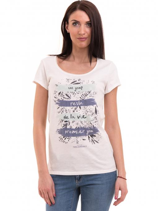 Дамска тениска с обло деколте FASHION FRIENDS 496 - цвят екрю