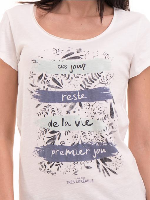 Дамска тениска с обло деколте FASHION FRIENDS 496 - цвят екрю D