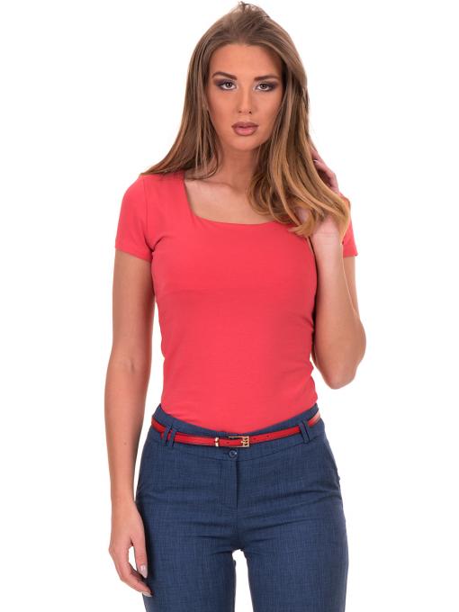 Дамска едноцветна тениска STAMINA 111 - цвят корал
