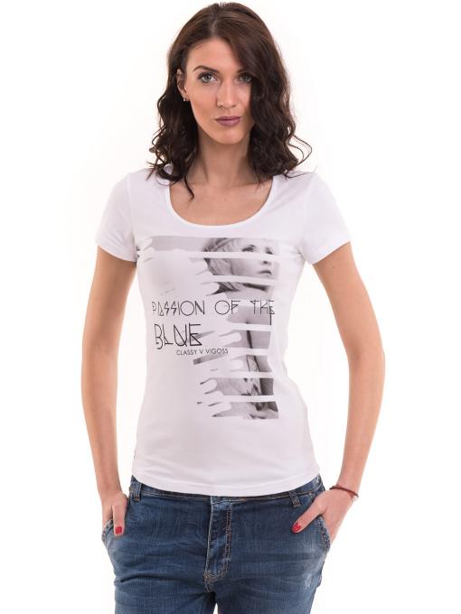Дамска вталена тениска VIGOSS 11268 - бяла