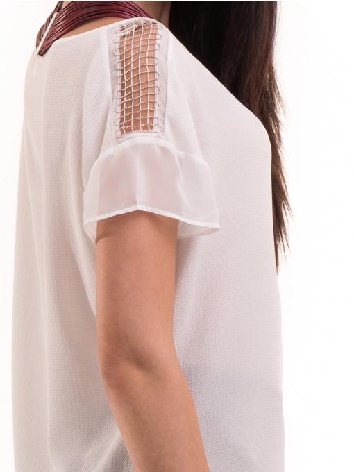 Дамска елегантна блуза KOTON 63778 - бяла D