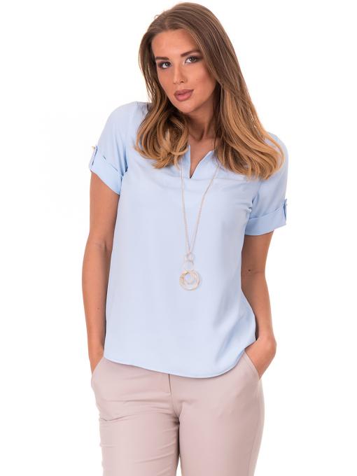 Дамска елегантна блуза SERFA 30022 с колие - светло синя