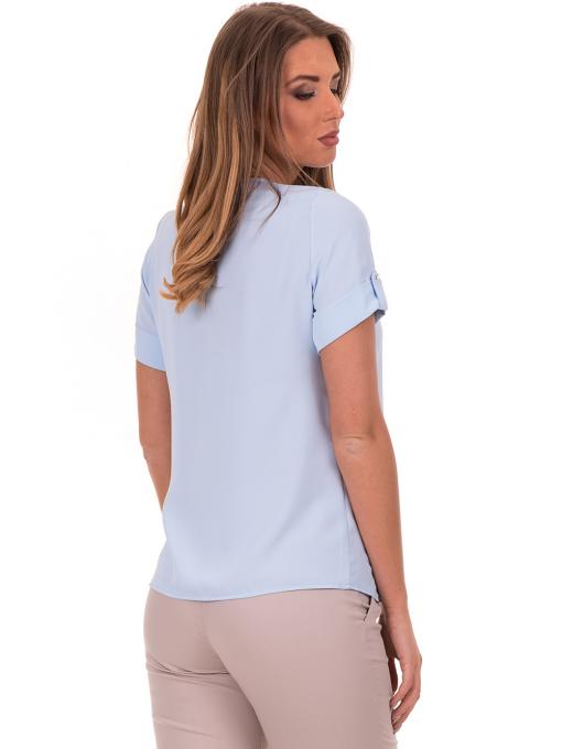 Дамска елегантна блуза SERFA 30022 с колие - светло синя B