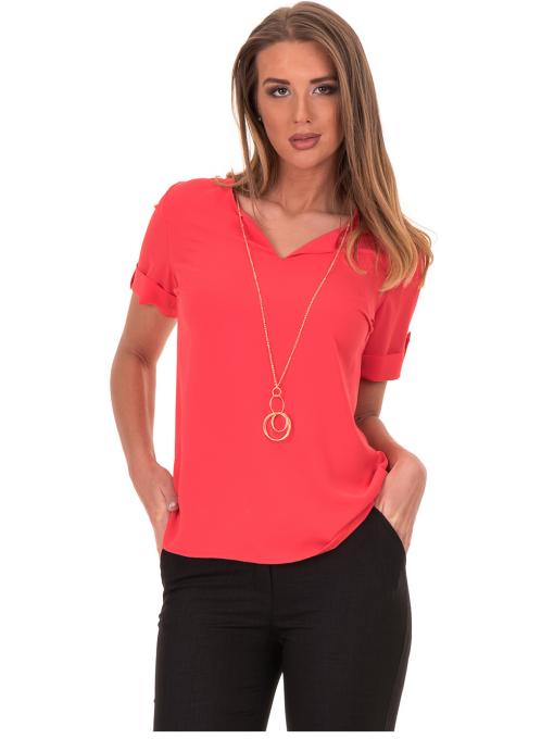 Дамска елегантна блуза SERFA 30022 с колие - цвят корал