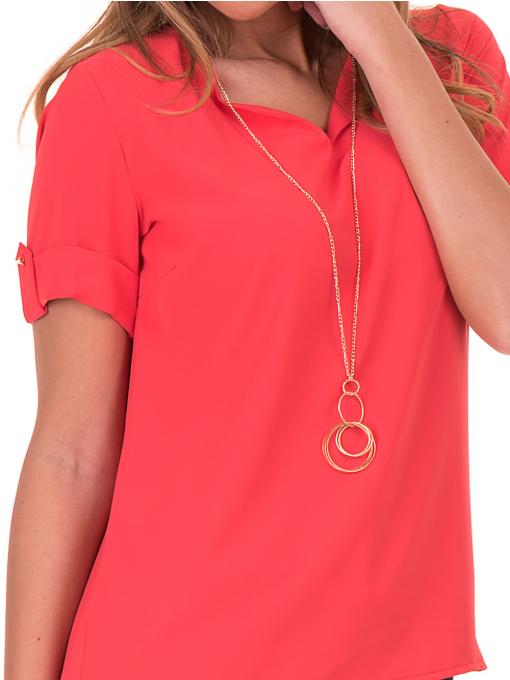 Дамска елегантна блуза SERFA 30022 с колие - цвят корал D