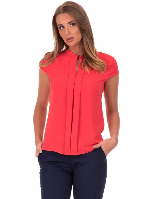 Дамска елегантна блуза SERFA 3775 - цвят корал