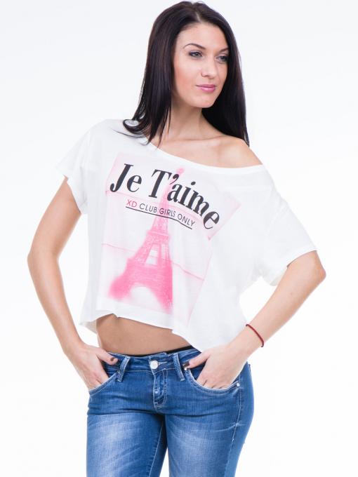 Дамска блуза свободен модел XINT 617 - цвят екрю