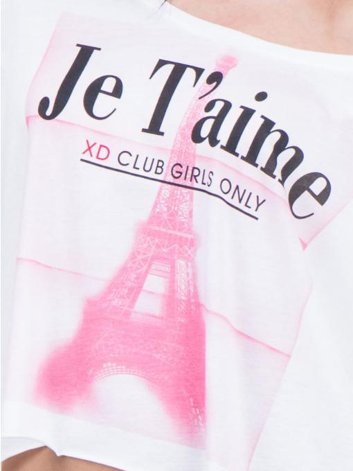 Дамска блуза свободен модел XINT 617 - цвят екрю D