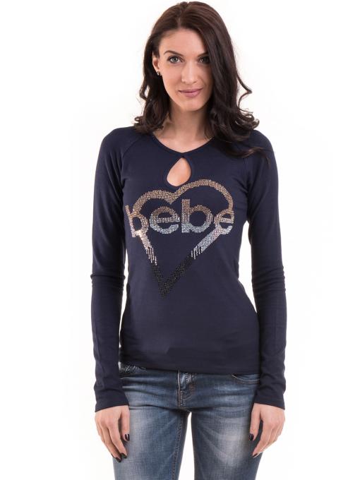 Дамска вталена блуза BEBE 8104 - тъмно синя