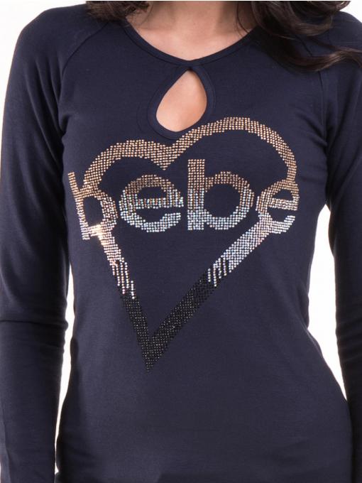 Дамска вталена блуза BEBE 8104 - тъмно синя D