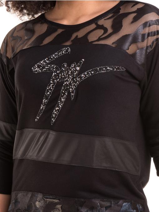 Дамска блуза GZT 7040 - черна D