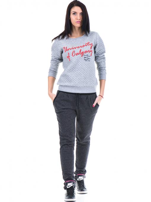 Дамска спортна блуза JOGGY GIRLS с щампа надпис 5068 - сива C