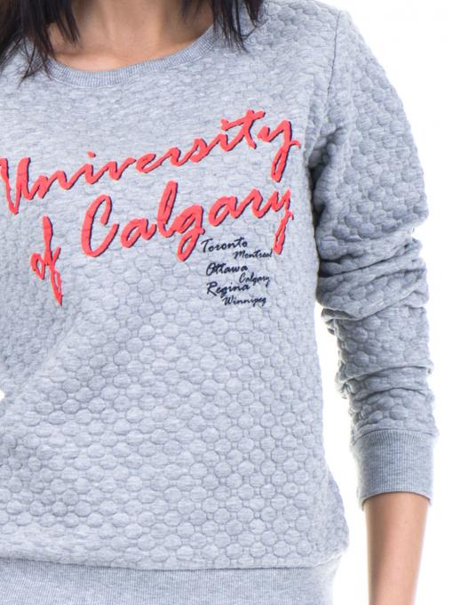 Дамска спортна блуза JOGGY GIRLS с щампа надпис 5068 - сива D