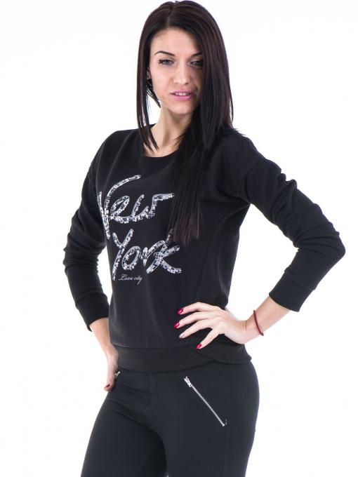 Дамска спортна блуза JOGGY GIRLS с щампа-надпис 5101- черна