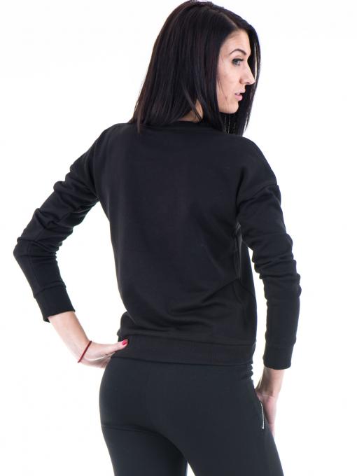 Дамска спортна блуза JOGGY GIRLS с щампа-надпис 5101- черна B