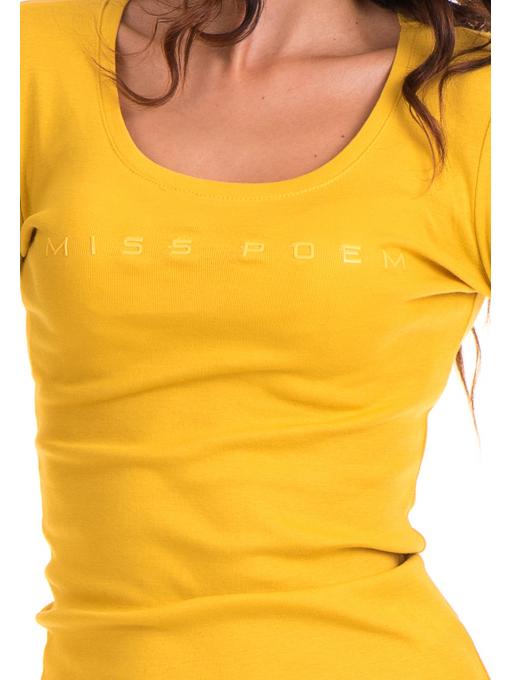 Дамска блуза втален модел 12735 - цвят горчица D