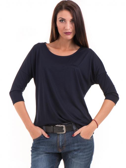 Дамска блуза свободен модел STAMINA 211 - тъмно синя